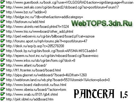 panterabbs 1.5